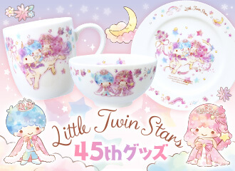 Little Twin Stars 45th Anniversary